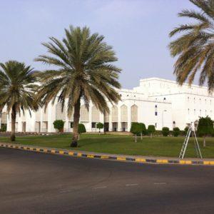 Provincial Hospitals expansion, Nizwa and Sohar